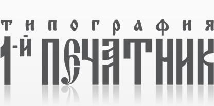 Типография в Киеве